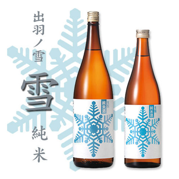 出羽の雪【雪】純米 グラス600円 (税抜)