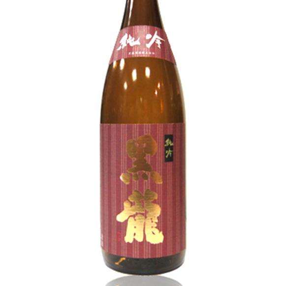 黒龍 純米吟醸 グラス 750円 (税抜)