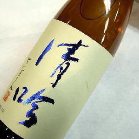 越の誉 清吟 グラス 600円(税抜)