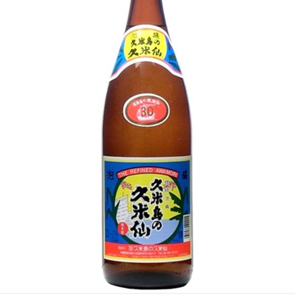 久米仙 グラス 650円 (税抜)
