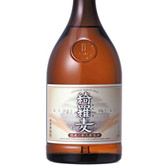 綺羅麦 グラス 650円 (税抜)