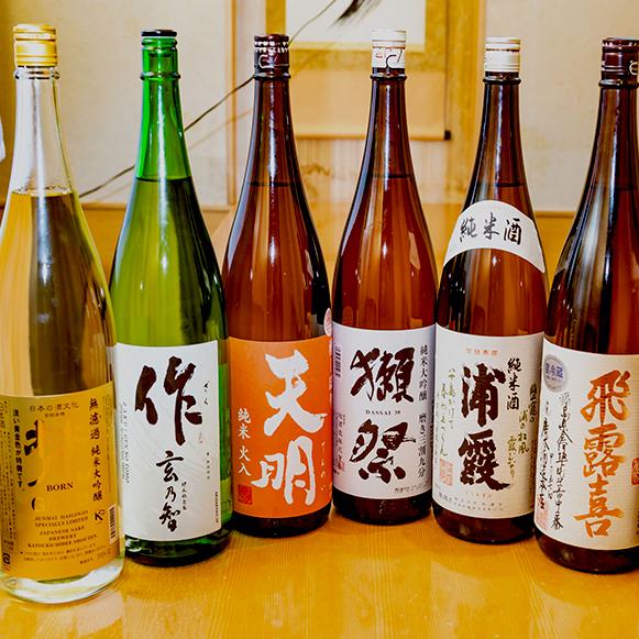 今月の隠し酒 グラス 550円 (税抜)~1,300円 (税抜)